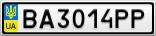 Номерной знак - BA3014PP