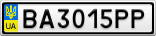 Номерной знак - BA3015PP