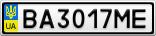 Номерной знак - BA3017ME
