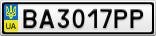 Номерной знак - BA3017PP