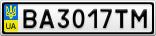 Номерной знак - BA3017TM