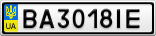 Номерной знак - BA3018IE