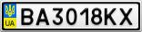 Номерной знак - BA3018KX