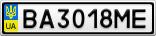 Номерной знак - BA3018ME