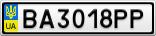 Номерной знак - BA3018PP