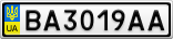 Номерной знак - BA3019AA