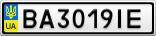 Номерной знак - BA3019IE