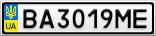 Номерной знак - BA3019ME