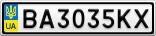 Номерной знак - BA3035KX