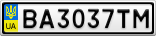 Номерной знак - BA3037TM