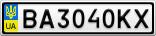 Номерной знак - BA3040KX
