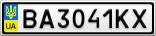 Номерной знак - BA3041KX