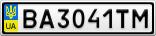 Номерной знак - BA3041TM