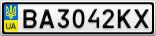 Номерной знак - BA3042KX