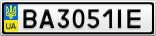 Номерной знак - BA3051IE