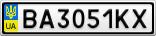 Номерной знак - BA3051KX