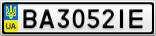 Номерной знак - BA3052IE
