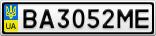Номерной знак - BA3052ME