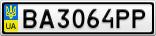 Номерной знак - BA3064PP