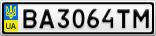 Номерной знак - BA3064TM