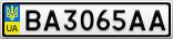Номерной знак - BA3065AA