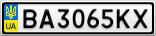 Номерной знак - BA3065KX