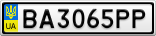 Номерной знак - BA3065PP