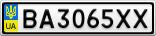 Номерной знак - BA3065XX