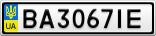 Номерной знак - BA3067IE