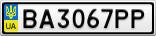 Номерной знак - BA3067PP