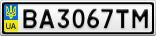 Номерной знак - BA3067TM