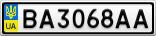 Номерной знак - BA3068AA
