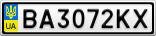 Номерной знак - BA3072KX