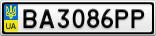 Номерной знак - BA3086PP