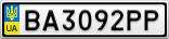 Номерной знак - BA3092PP