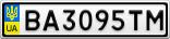 Номерной знак - BA3095TM