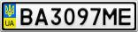 Номерной знак - BA3097ME