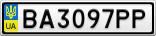 Номерной знак - BA3097PP