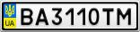 Номерной знак - BA3110TM