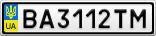Номерной знак - BA3112TM