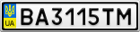 Номерной знак - BA3115TM