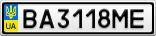 Номерной знак - BA3118ME