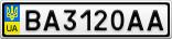 Номерной знак - BA3120AA