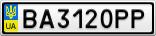 Номерной знак - BA3120PP