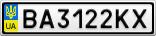 Номерной знак - BA3122KX