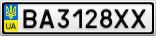 Номерной знак - BA3128XX