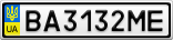 Номерной знак - BA3132ME
