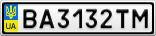 Номерной знак - BA3132TM