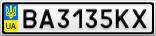 Номерной знак - BA3135KX