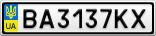 Номерной знак - BA3137KX
